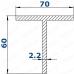 Профиль Т-образный 70*60*2,2 рефленый 1