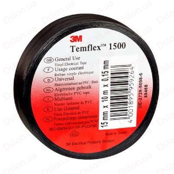 3М Vinyl Plastic Electrical Tape (изолента черная)-0